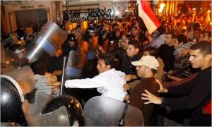 Egyptriots2011