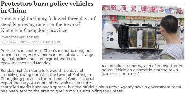 china_riots